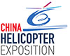 Helicopter China Expo